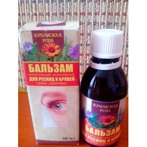 Бальзам косметический ароматический для ресниц и бровей Крымская Роза  фото