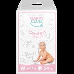 Подгузники-трусики NappyClub Comfort фото