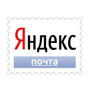 Сайт Яндекс Почта - «Не идеален, но привычен» | Отзывы ...