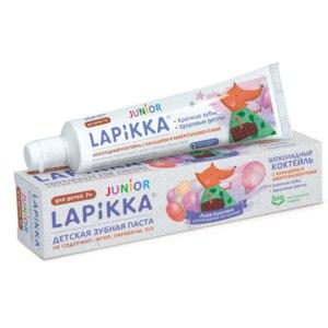 Зубная паста Lapikka Шоколадный коктейль  фото
