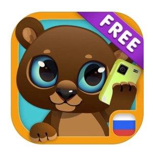 Компьютерная программа Play Phone free фото