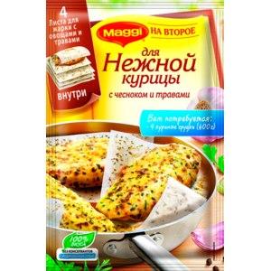 Приправа Maggi На второе Смесь на бумаге для жарки для приготовления нежной курицы с чесноком и травами фото