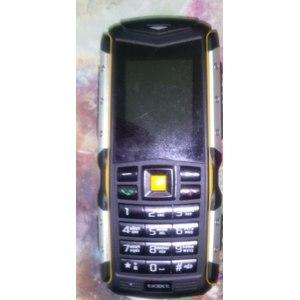 Мобильный телефон TEXET TM-511R   Отзывы покупателей 4e828f720f3