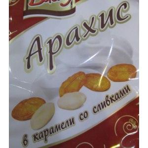 Драже МОК-производство Арахис в карамели со сливками фото
