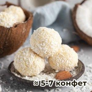 Набор для приготовления конфет Иван-поле «Белый трюфель Magic» с кокосом и миндалем фото