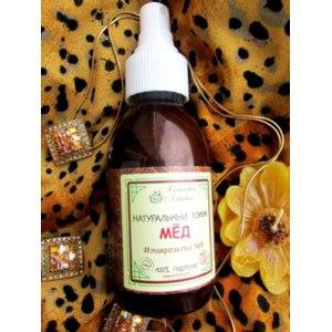 Гидролат (цветочная вода) Мастерская Лавровых Мёд (#лаврозелье №8) фото