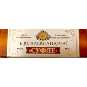 <b>Сырок</b> глазированный <b>Б</b>.<b>Ю</b>. <b>Александров</b> в молочном шоколаде ...