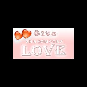Сайт znakomstva-sitelove.ru - Site love фото
