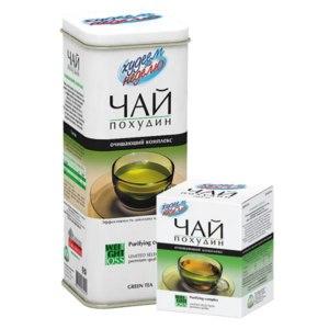 """Леовит чай """"похудин"""" жиросжигающий комплекс «вкус не очень, а."""