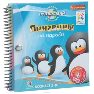 <b>Bondibon Игра</b> для путешествий <b>Пингвины</b> на параде | Отзывы ...
