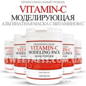 Маска альгинатная Verikos  Vitamin-C фото