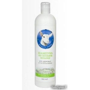 Шампунь Beauty farm На козьем молоке для здоровья и густоты волос фото