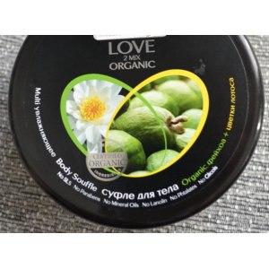"""Суфле для тела Love 2 mix organic """"Фейхоа и цветки лотоса"""" фото"""