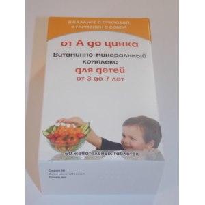 Gross hertz витамины для женщин отзывы