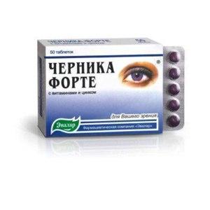 БАД Эвалар Черника-форте с витаминами и цинком фото