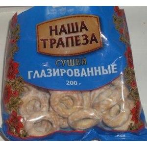 """Сушки Наша трапеза глазированные """"Посольская малютка"""" фото"""