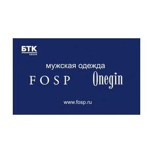 105e29db9577 Магазин деловой одежды BTC GROUP ( FOSP ), Санкт-Петербург фото
