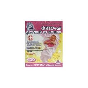 Фиточай Ключи здоровья Соня Детский от кашля фото