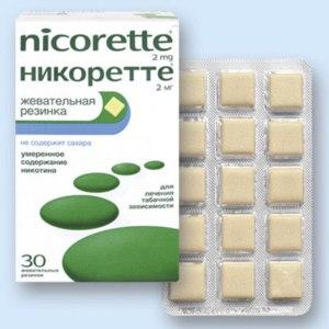 Жевательные пастилки Nicorette «Никоретте» 2мг n30 фото