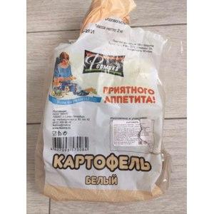 Картофель свежий продовольственный Фермика белый 2 кг фото