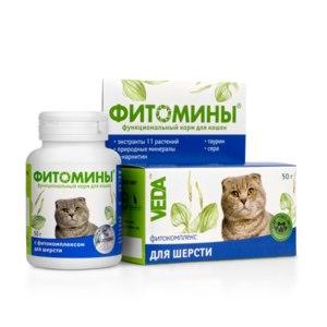 Фитомины Веда для шерсти (кошки) фото