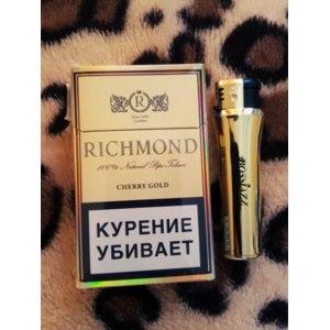 Сигареты ричмонд купить в казани где можно купить жидкость для электронных сигарет в кургане