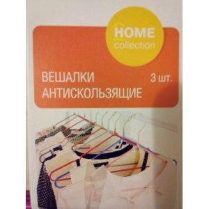 Вешалки Fix Price Home Collection антискользящие 3 шт. фото