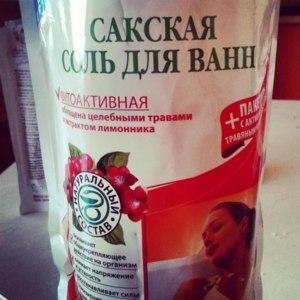 Соль для ванн ФИТОкосметик Сакская ФИТОАКТИВНАЯ фото