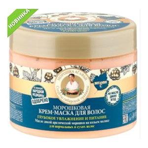Крем-маска Рецепты бабушки Агафьи Морошковая для волос Глубокое увлажнение и Питание  фото