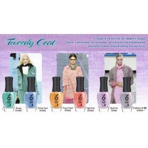 Лак для ногтей NailLOOK Tweedy Coat фото