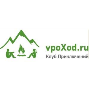 Клуб Приключений vpoXod.ru фото