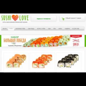 Магазин японской кухни Sushi love, Калининград фото