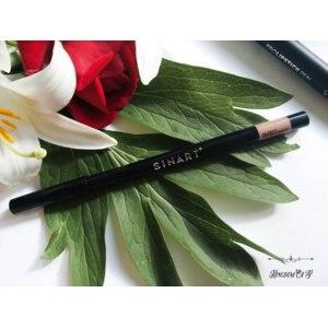 Механический карандаш для губ Sinart  Lip Liner Pro фото