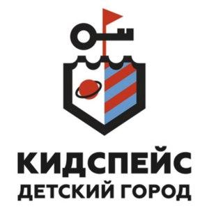 Детский город профессий КИДСПЕЙС, Самара фото