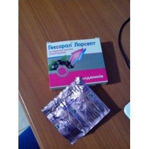 Таблетки от боли в горле Юник Фармасьютикал Гексорал Лорсепт  фото