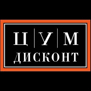 ЦУМ дисконт, Москва   Отзывы покупателей 463691fd154