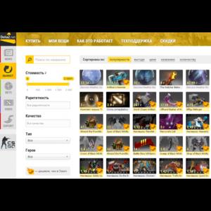 Сайт market.dota2.net фото