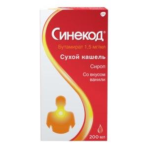 "Противокашлевое средство Novartis ""Синекод"" фото"