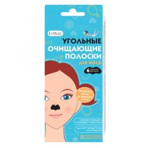 Угольные очищающие полоски для носа Cettua фото
