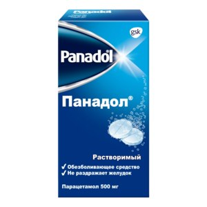 Обезболивающее средство Фамар (Греция) Панадол растворимые таблетки фото