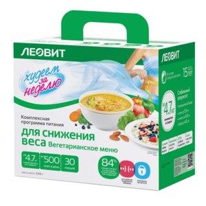 Елена Степаненко похудела на 46 кг и рассказала, как ей это удалось