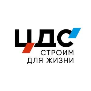 """ЗАО """"ЦДС"""" Строительная компания, Санкт-Петербург фото"""