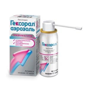 Аэрозоль Гексорал (Hexoral) от боли в горле фото