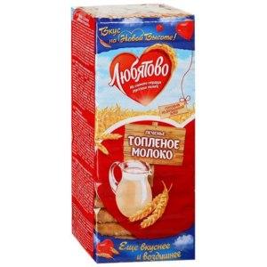 Печенье Любятово Топлёное молоко  фото