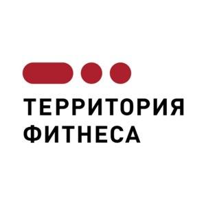 Территория фитнеса, Москва фото