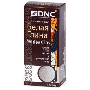 Глина косметическая DNC Белая фото