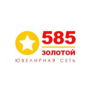 """Ювелирная сеть """"Золото 585"""" фото"""