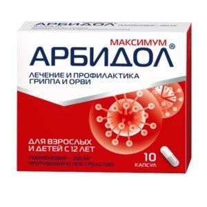 Противовирусное средство Фармстандарт-Лексредства Арбидол Максимум фото