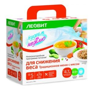 """Леовит Худеем за неделю Программа питания """"Традиционное меню с мясом"""" фото"""