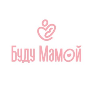 """Сеть магазинов для будущих мам """"Буду Мамой"""" фото"""
